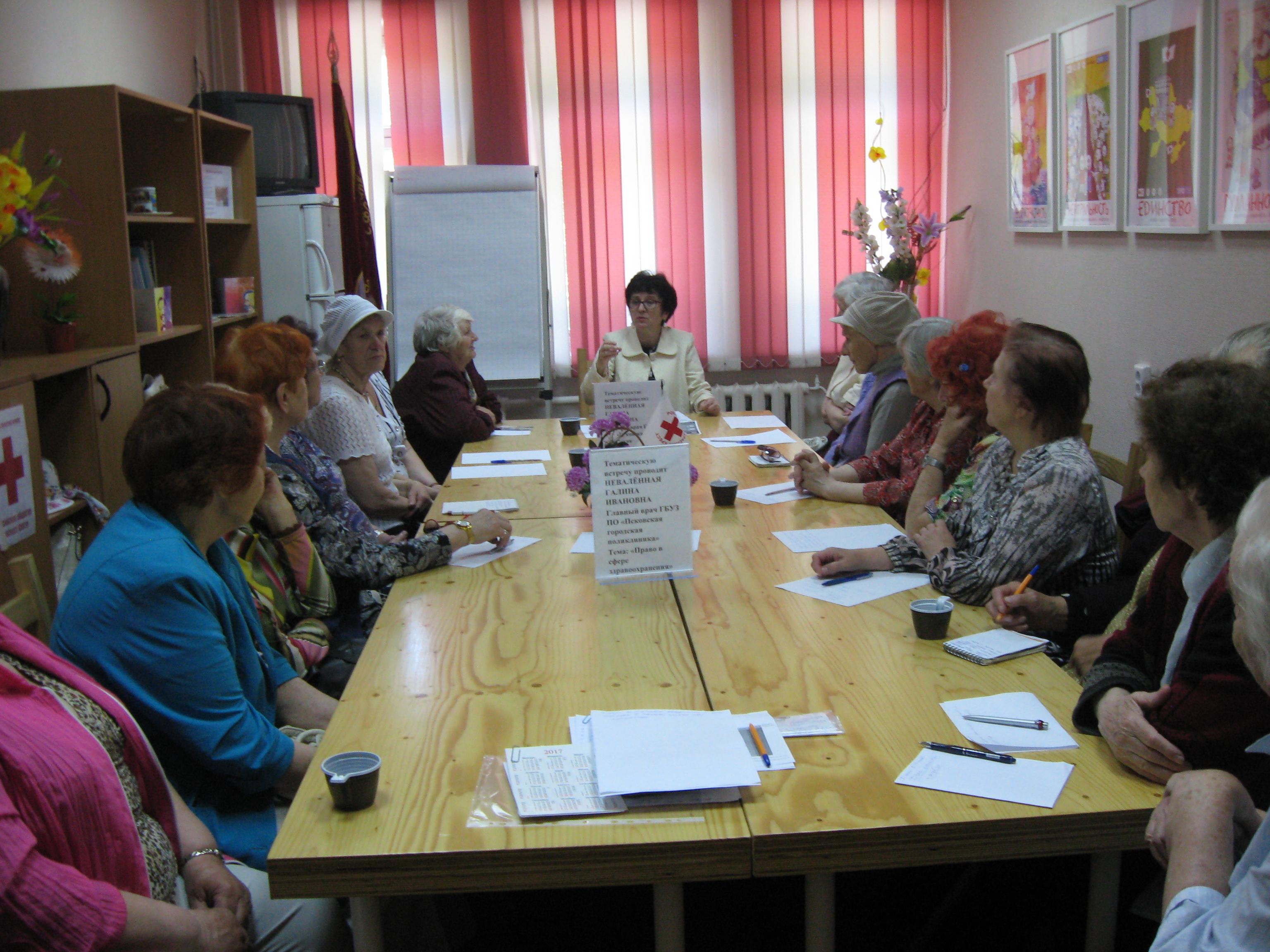 Центр помощи пожилых людей дом престарелых в москве свао