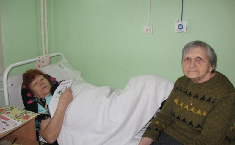 Посещение пожилых людей на дому дом для престарелых златоуст